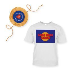 Personalised Rakhi And T-shirt